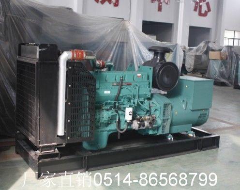 250kw重庆康明斯发电机组